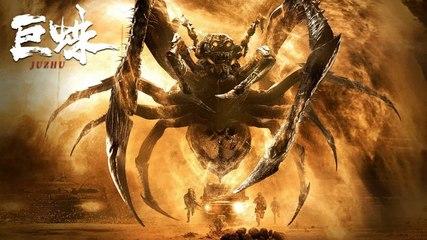 Giant Spider (2021)  monster movie trailer - Horror