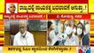 Ministers V Somanna, Basavaraj Bommai, BC Patil, Gopalaiah Say Yediyurappa Will Continue As CM