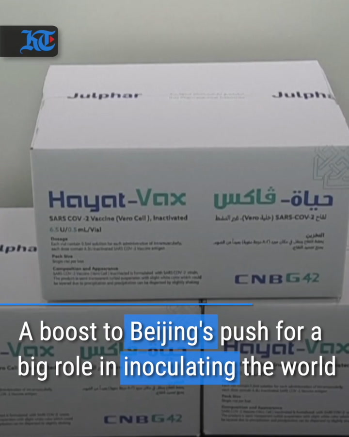 World Health Organization on Friday approved China's Sinopharm vaccine for emergency use