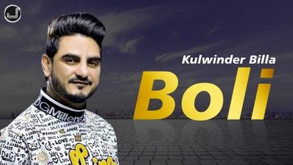 Boli   Lyrical Video   Kulwinder Billa   Desi Crew   New Punjabi Song 2021  Japas Music