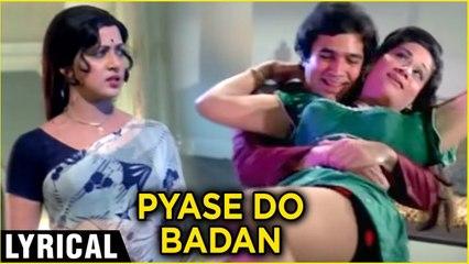 Pyase Do Badan - Lyrical Song   Rajesh Khanna, Aruna Irani & Hema Malini   Prem Nagar Songs