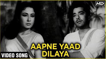 Aapne Yaad Dilaya - Video Song (HD)   Aarti Songs   Pradeep Kumar, Meena Kumari   Mohammed Rafi Hits