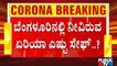 Covid 19 Positivity Rate Has Decreased In Bengaluru Since Lockdown