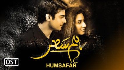 Humsafar | HUM TV OST | Fawad Khan | Mahira Khan | Gaane Shaane