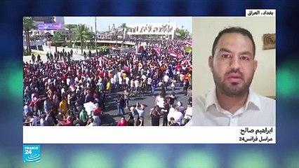 """واشنطن تبدي ""سخطها"" لتعرّض متظاهرين سلميين في العراق لـ""عنف وحشي"