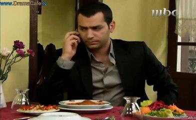 www.Dramacafe.tv   مسلسل عاصي مدبلج - الحلقة 41