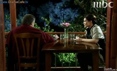 www.Dramacafe.tv   مسلسل عاصي مدبلج - الحلقة 63