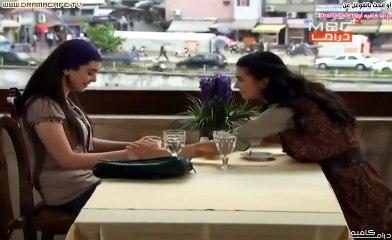 www.Dramacafe.tv   مسلسل عاصي مدبلج - الحلقة 58