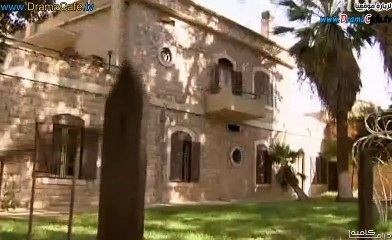 www.Dramacafe.tv   مسلسل عاصي مدبلج - الحلقة 121