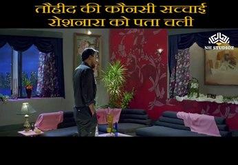 Which secret of Touheed got spilled Scene   Hindustan Ki Kasam (1999)    Ajay Devgn     Amitabh Bachchan    Manisha Koirala    Sushmita Sen   Navin Nischol   Farida Jalal   Bollywood Movie Scene  