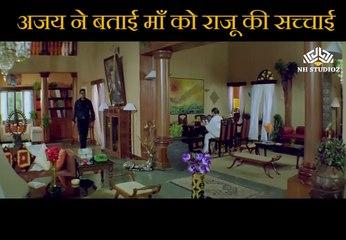 Ajay revealed the truth of Raju Scene   Hindustan Ki Kasam (1999)    Ajay Devgn     Amitabh Bachchan    Manisha Koirala    Sushmita Sen   Navin Nischol   Farida Jalal   Bollywood Movie Scene  
