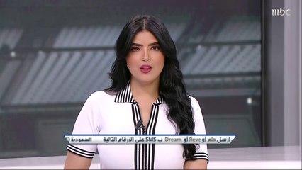 حديث عن فرص أندية دوري كأس الأمير محمد بن سلمان في التأهل لدوري أبطال آسيا