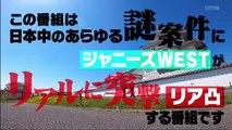 バラエティ 動画 無料 - 動画 無料 まとめ - エージェントWEST! 動画 9tsu 2021年05月29日