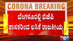 ಸರ್ಕಾರದಿಂದ ಉಚಿತವಾಗಿ ಸಿಗುವ ಲಸಿಕೆಯನ್ನು ಬಿಜೆಪಿ ಕಾರ್ಯಕರ್ತರಿಗೆ ವಿತರಿಸಿದ ಶಾಸಕ | S Raghu, BJP MLA | Vaccine