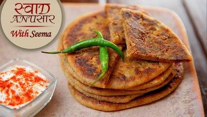 Keema Paratha Recipe In Hindi   मटन कीमा पराठा   Minced Mutton Recipe   Breakfast Recipe By Seema