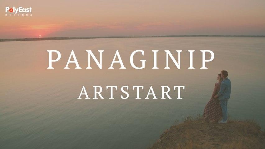 Artstart - Panaginip (Official Lyric Video)