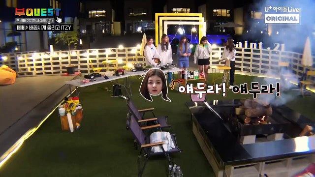 (ENG SUB CC) BU: QUEST of ITZY (EP 4 Fu11)