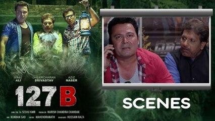 127B Movie Scenes - Aziz Funny Comedy - Saleem Pekku, Ismail Wants To Steal The Treasury From Haveli