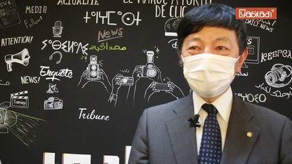 حوار مع السفير الياباني في المغرب
