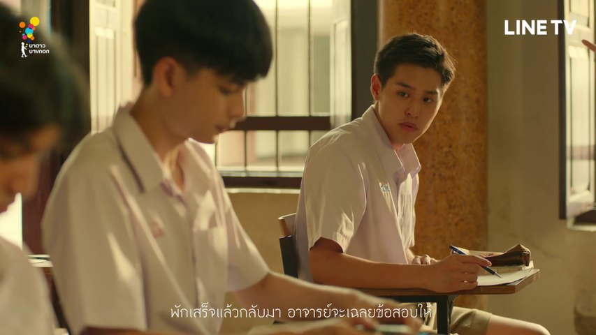 I Told Sunset About You แปลรักฉันด้วยใจเธอ EP.4 (15)[ENG CC]