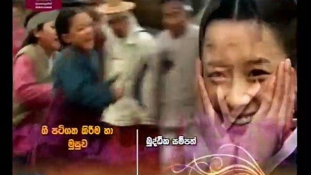 Abitha Diyaniya 11-11-2020