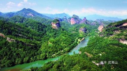 Tour du Fujian, complet bonheur (film court de présentation culturelle et touristique du Fujian)