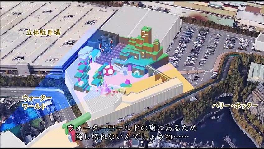 Así es el parque temático Nintendo en Japón (14nov2019)