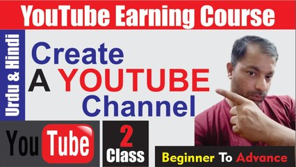 How To Create a YouTube Channel With Gmail Account