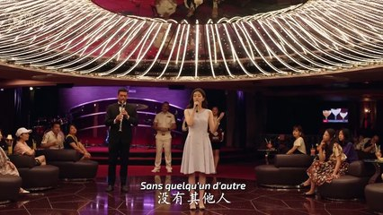 Nothing But Thirty - Épisode 09 (VOSTFR)
