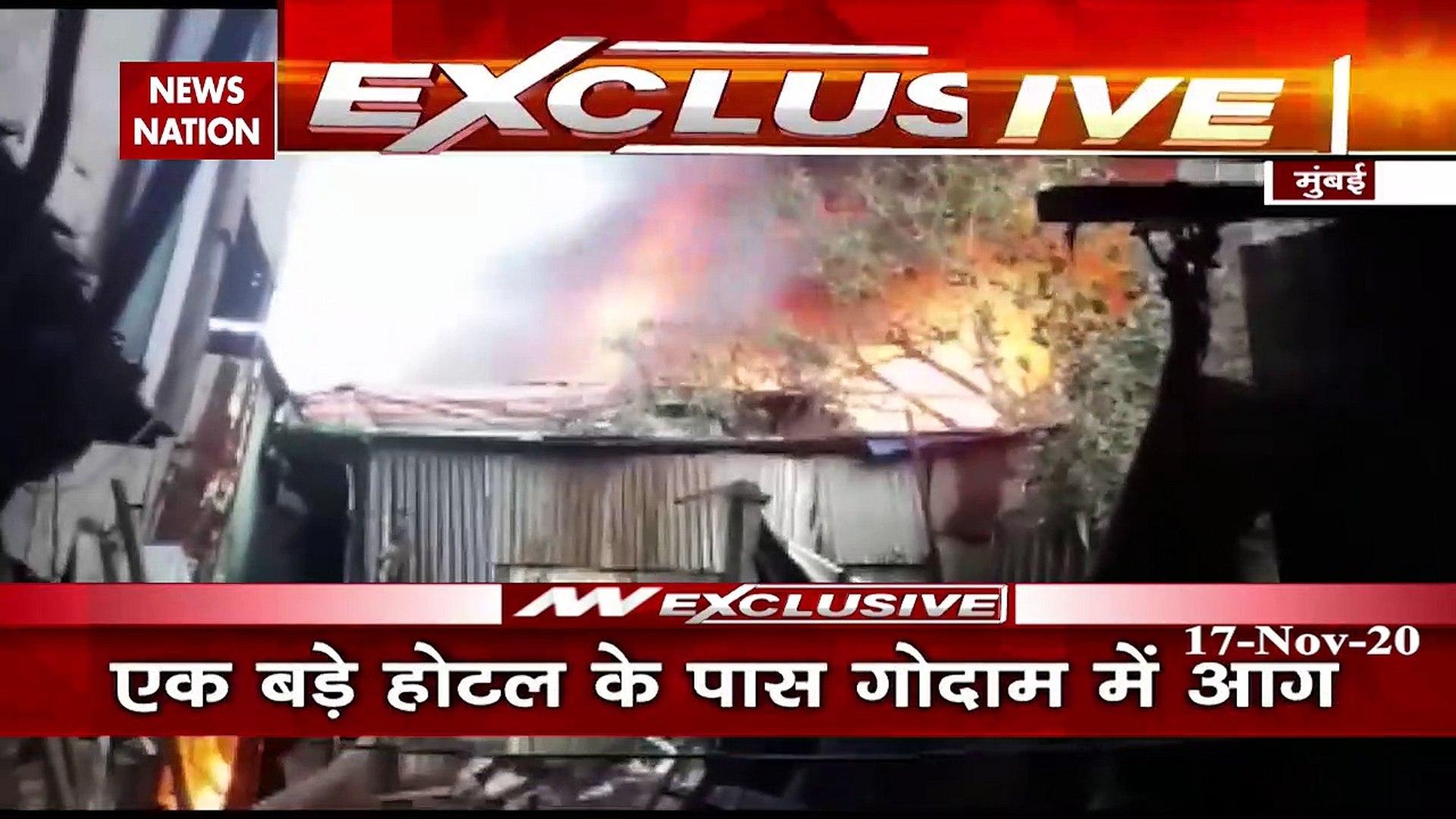 Maharashtra: मुंबई के कुर्ला इलाके में लगी भीषण आग, देखें वीडियो