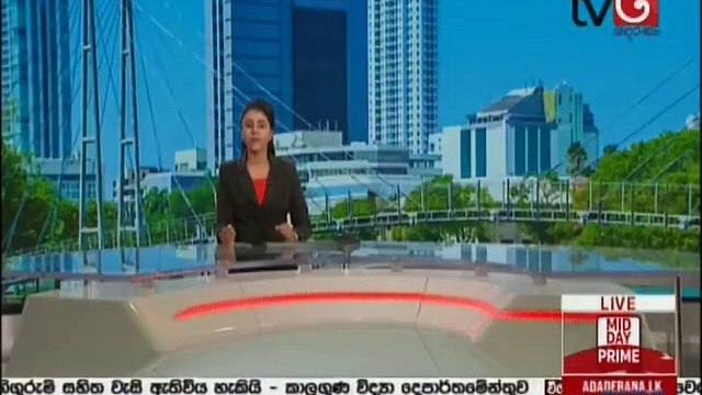 Ada Derana Lunch Time News 17-11-2020