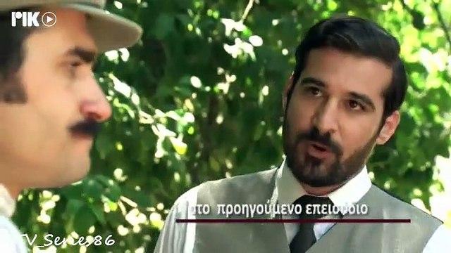 Καμώματα τζ' αρώματα - Επεισόδιο 829 (6ος κύκλος)