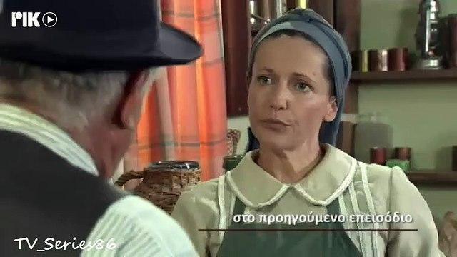 Καμώματα τζ' αρώματα - Επεισόδιο 832 (6ος κύκλος)