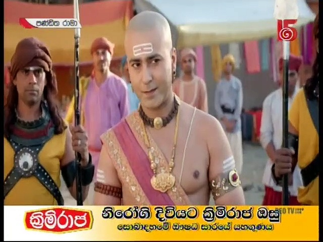 Pandith Rama 17-11-2020 Thumbnail