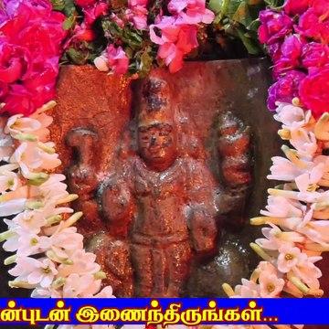 Gurupeyarchi Poojai