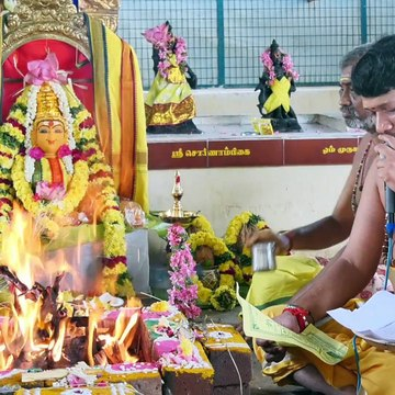 Gurupeyarchi Parigara Poojai