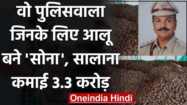 Parthi bhai Chaudhary: जिनके लिए आलू बने 'सोना', सालाना कमाई 3.3 करोड़   वनइंडिया हिंदी