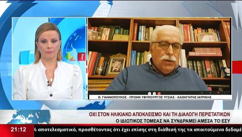 Ο πρώην Υφυπουργός Υγείας και Καθηγητής Ιατρικής, Θ. Γιαννόπουλος, στο Star K.E.