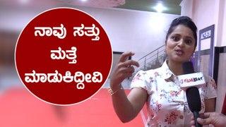 Act 1978 : ನಮ್ಮ ಸಿನಿಮಾದಲ್ಲಿ ಯಾವ ಸ್ಟಾರ್ ಕೂಡ ಇಲ್ಲ | Sharanya| Filmibeat Kannada