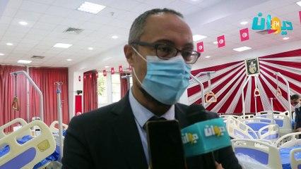 صفاقس: توزيع معدات طبية على المستشفيات الجامعية والجهوية