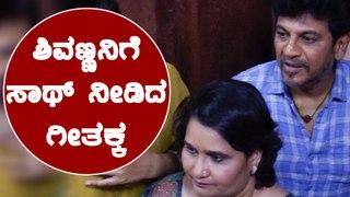 ಶುರುವಾಯ್ತು ಶಿವಣ್ಣ, ಡಾಲಿ, ಪೃಥ್ವಿ ಅಂಬರ್ ಹೊಸ ಸಿನಿಮಾ | Filmibeat Kannada