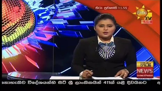 Hiru TV News 11.55 - 21-11-2020