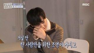 [HOT] drama set style house, 구해줘! 홈즈 20201122