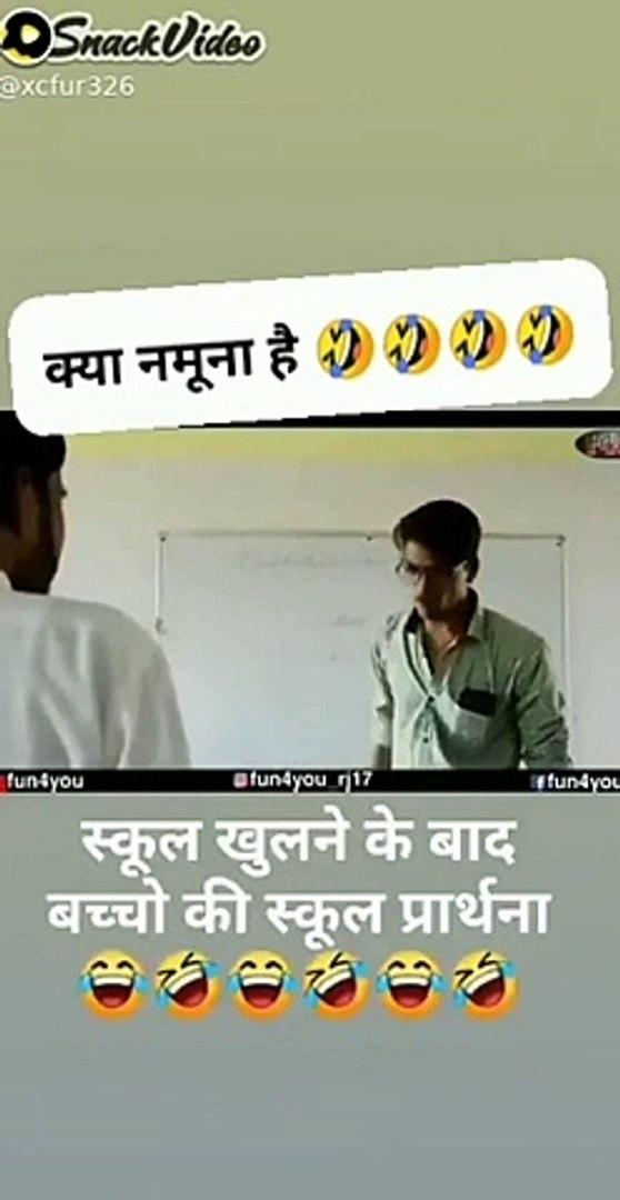Funny video Comedy Video