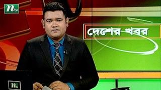 NTV Desher Khobor | 23 November 2020