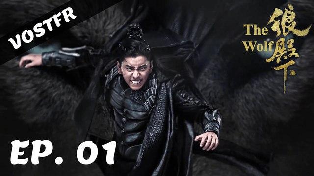 The Wolf - Épisode 01 (VOSTFR)
