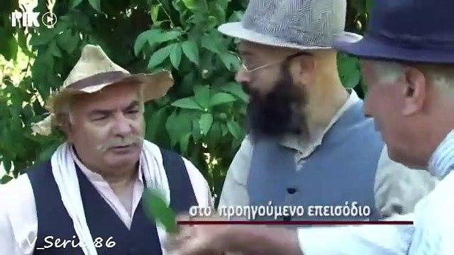 Καμώματα τζ' αρώματα - Επεισόδιο 837 (6ος κύκλος)