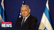 Israel's Netanyahu declines comment on Saudi visit reports
