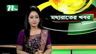NTV Moddhoa Raater Khobor | 24 November 2020