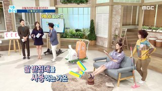 [HEALTHY] What is your posture when you watch TV, 기분 좋은 날 20201124
